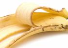 香蕉皮加姜汁捣烂外敷金沙国际娱乐场欢迎您什么 你知道吗
