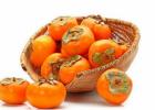 柿子有哪些营养功效 吃柿子的好处
