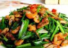 男人肾虚的食疗偏方 吃虾要注意什么