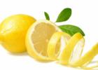 柠檬皮肤有哪些金沙国际娱乐场官网 你知道柠檬皮的妙用吗