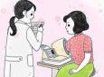 引起低血压的原因 低血压该怎么调理