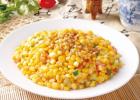 家常松仁玉米怎么做好吃