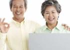 老年用品有哪些推荐 如何选择老年人用品