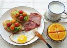 人为什么一定要吃早餐