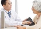 预防高血压的八大误区