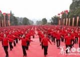 最炫民族风广场舞动作教学