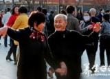 广场舞青藏女孩 动作分解教学