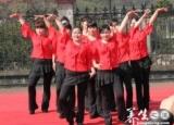 广场舞山里红舞蹈动作教学