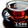 红茶的金沙国际娱乐场官网与作用