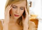头痛有哪些原因 教你十个妙招远离头痛