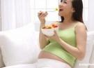 孕妇得肠胃炎吃苹果可缓解