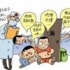 急生腹泻 腹泻家庭应急处理方法