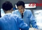 法医秦明第15集剧情预告 秦明的父亲是怎么死的