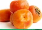 橙子能和柿子一起吃吗?橙子和柿子可以同吃吗?[多图]