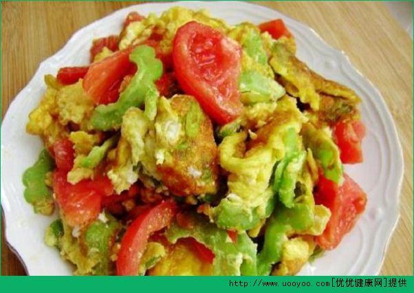 苦瓜和西红柿能一起吃吗?苦瓜和西红柿一起吃会破坏金沙国际娱乐网址吗?(5)