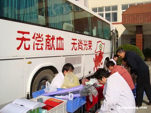 无偿献血真的会危害身体吗